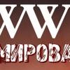 18.05.2016 - Премьера нового художественного киноальманаха «Первая Мировая война. WW1»